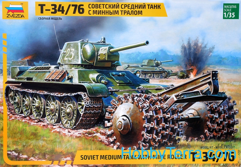 T-34/76 Soviet tank with mine roller