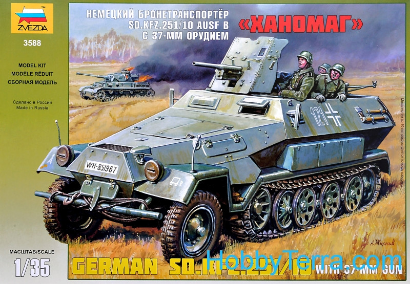 German Sd.Kfz 251/10 with 37-mm gun