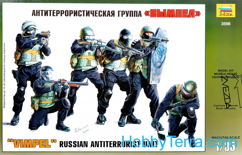 """VYMPEL"" Russian antiterrorist unit"