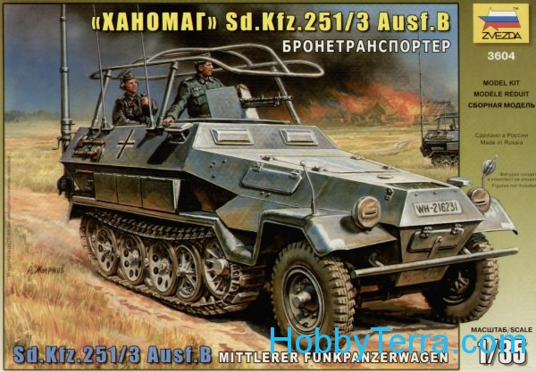 Sd.Kfz. 251/3 Ausf.B radio vehicle