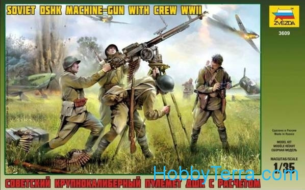 Soviet DSHK machine-gun with crew