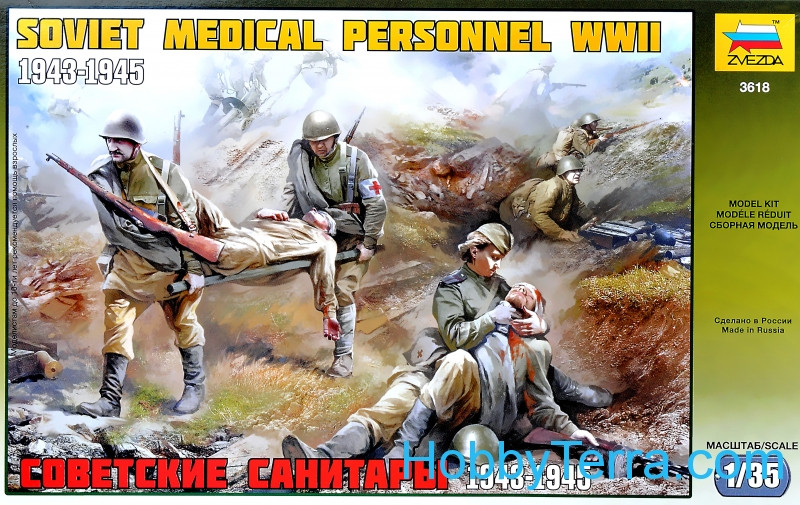WWII Soviet medical personnel, 1973-1945