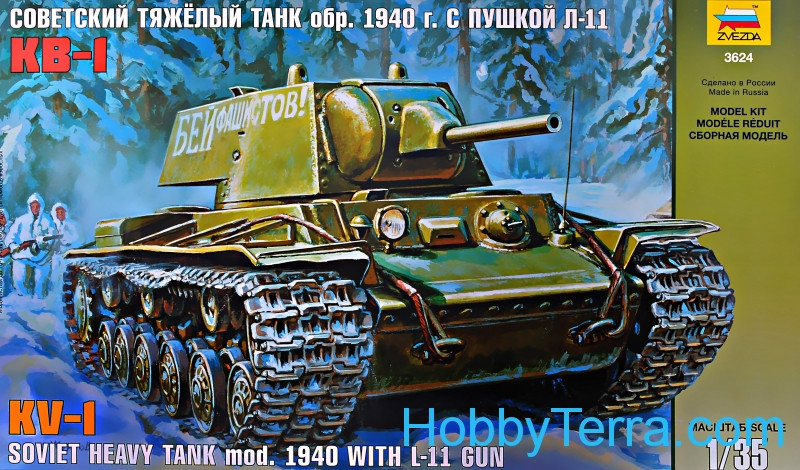 KV-1 Soviet heavy tank with L-11 gun, 1940 year