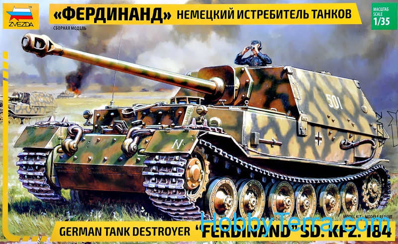 "Sd.Kfz.184 German tank destroyer ""Ferdinand"""
