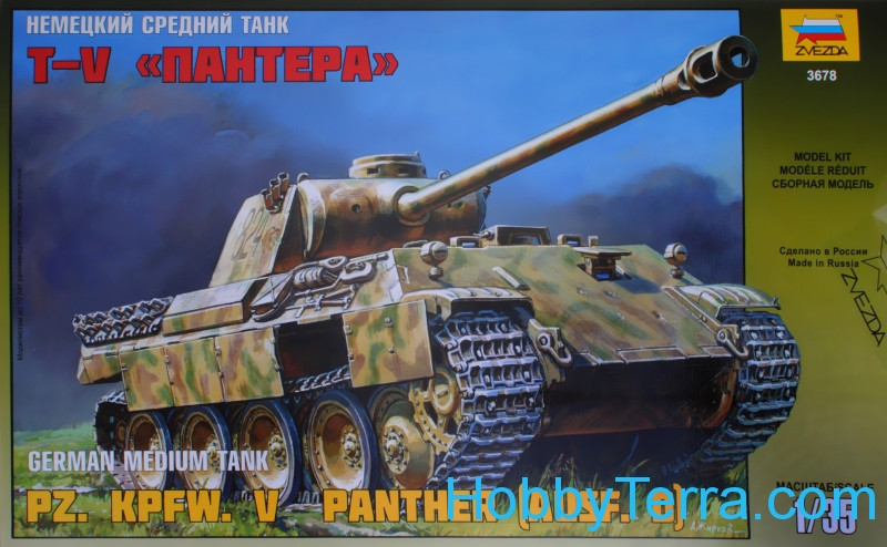 Panther Ausf.D German medium tank