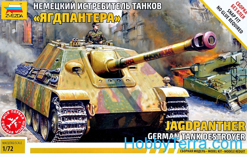 "German tank destroyer ""Jagdpanther"" (Snap fit)"