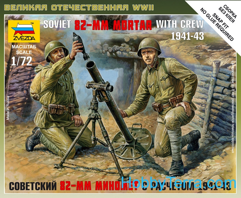 Zvezda  6109 Soviet 82-mm mortar with crew, 1941-1943