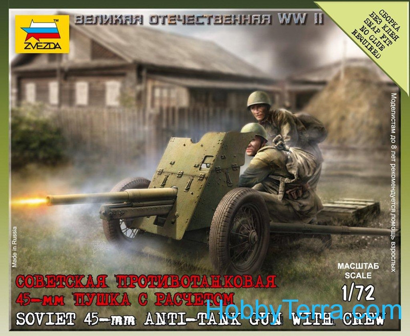 Zvezda  6112 Soviet 45mm anti-tank gun with crew