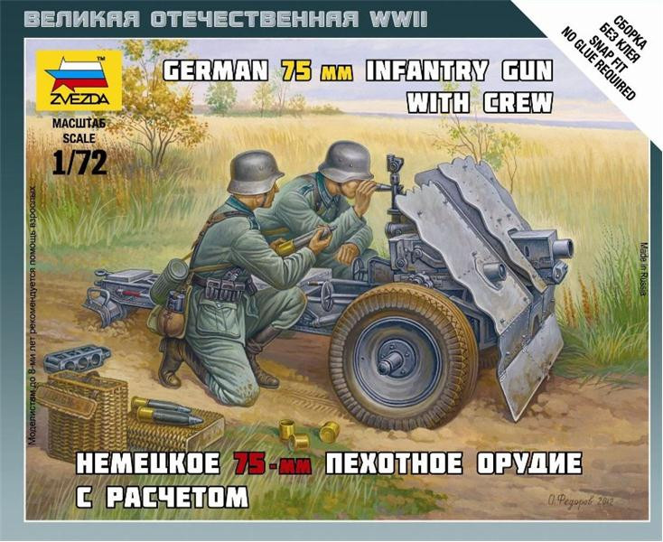 Zvezda  6156 German 75mm infantry gun with crew