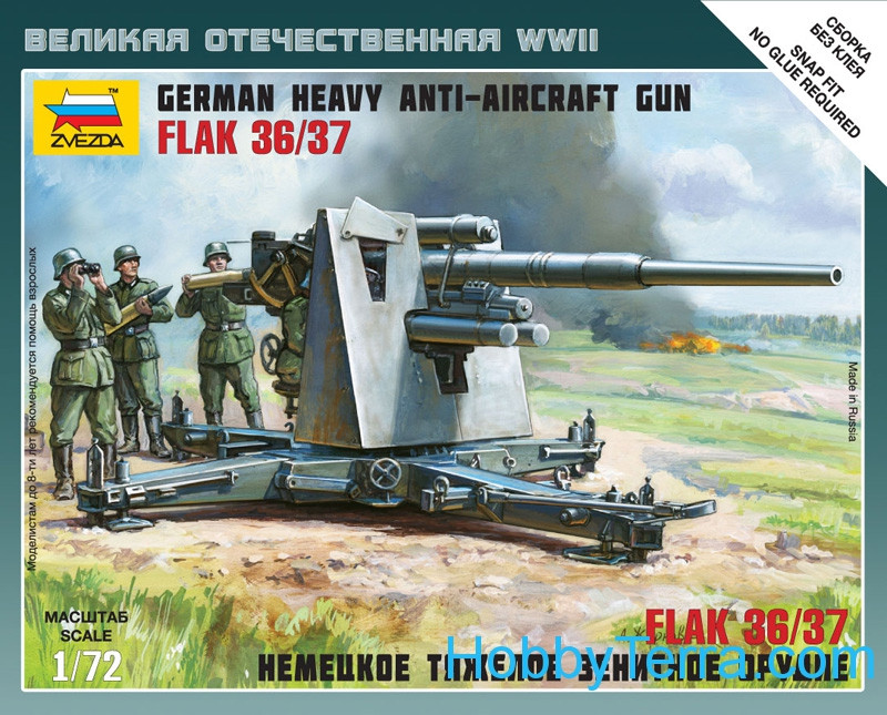 Flak 36/37 German heavy anti-aircraft gun