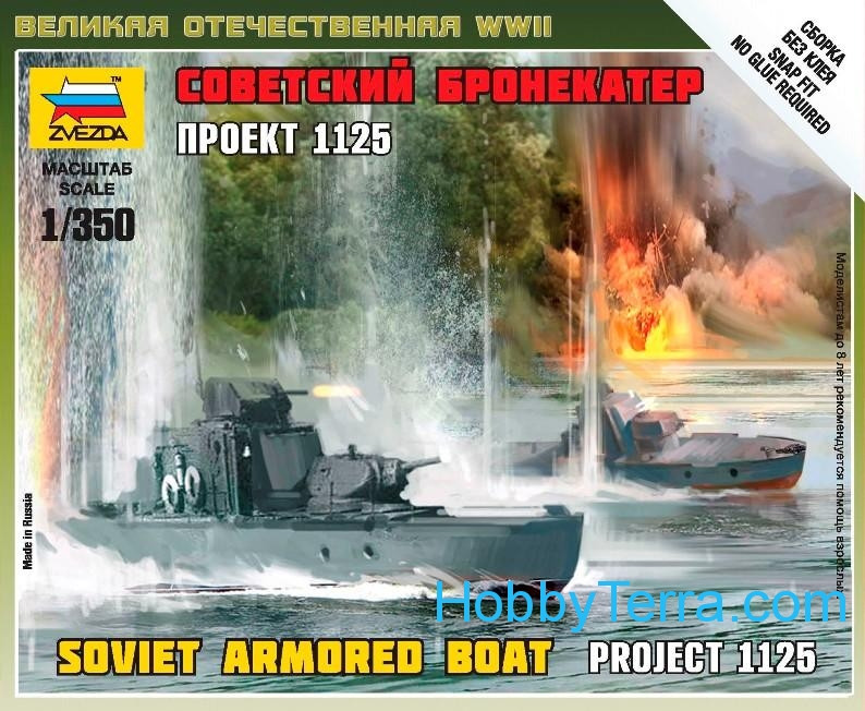 Soviet armored boat project 1125