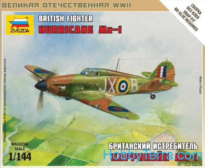 British fighter Hurricane Mk-1