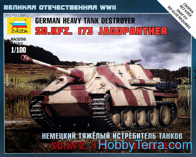 "Zvezda  6183 German heavy tank destroyer Sd.Kfz. 173 ""Jagdpanther"""