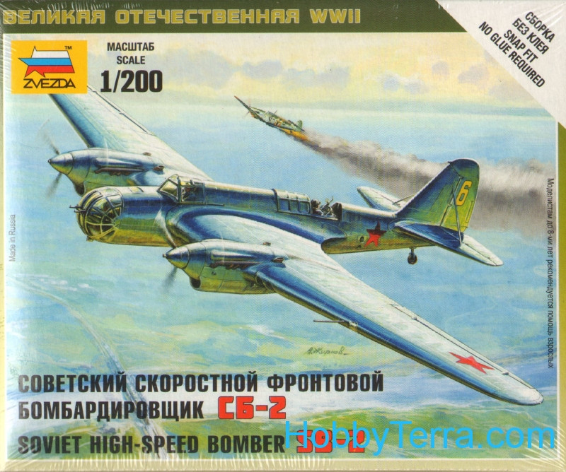 SB-2 Soviet high-speed bomber