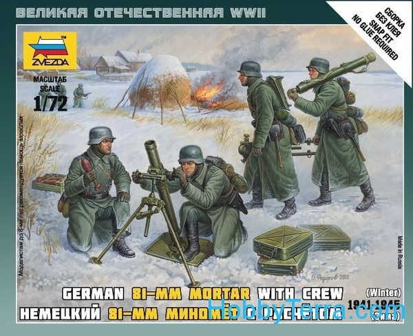 German 81-mm mortar with crew (winter 1941-1945)