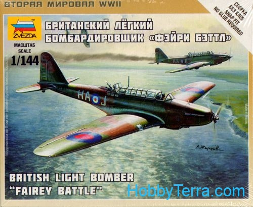 "British light bomber ""Fairey Battle"""