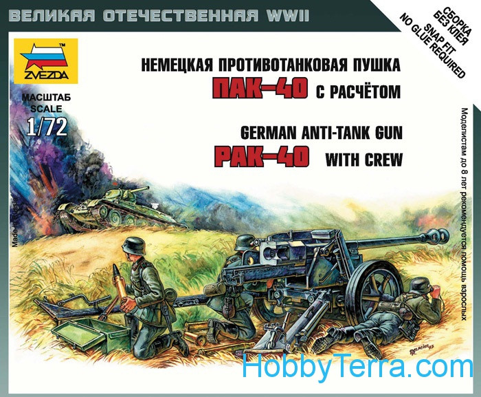 German anti-tank gun PAK-40 with crew