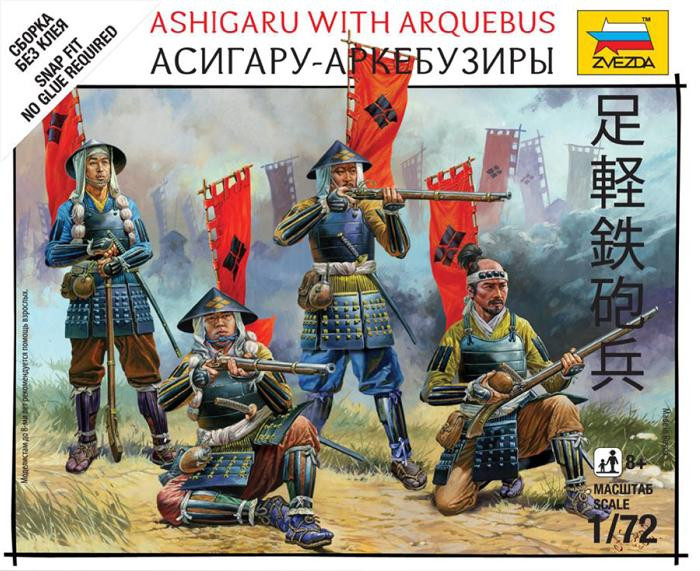 Figures of archers ashigaru-arkebuzery
