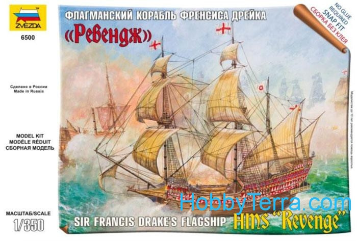"Flagship of Sir Francis ""Revenge"""