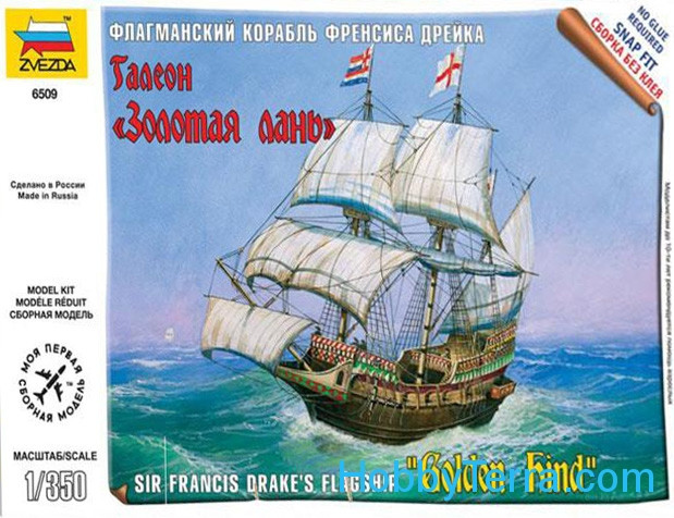 """Golden Hind"" Sir Francis Drake's Flagship"