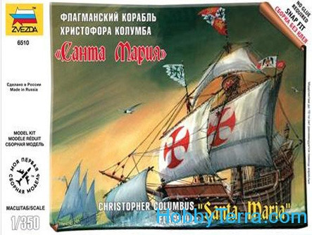 Zvezda  6510 Flagship of Christopher Columbus 'Santa Maria'