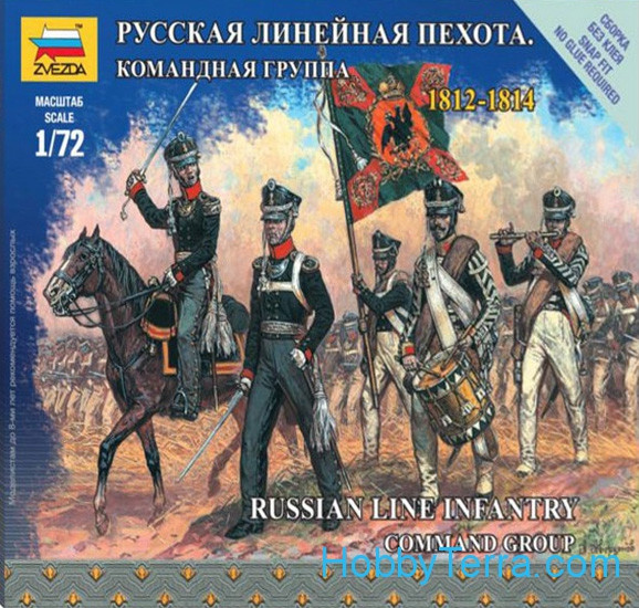 Russian line infantry. Command Group, 1812-1814