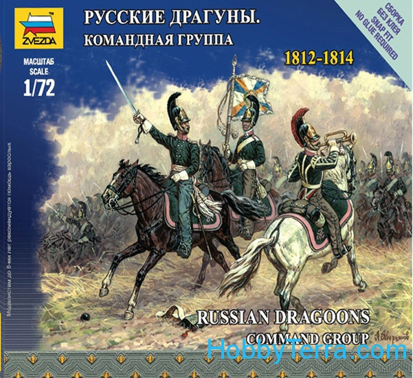 Russian dragoons. Command Group, 1812-1814