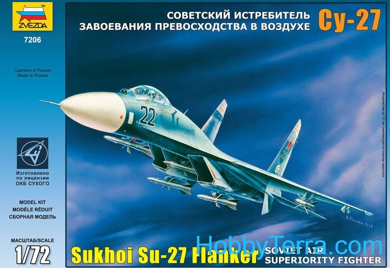 Su-27 Russian interceptor-fighter
