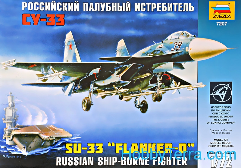 Sukhoi Su-33 Russian navy carrier fighter