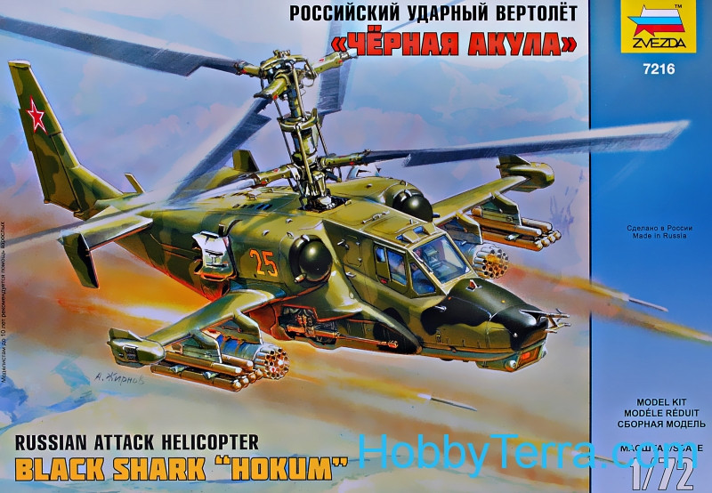 Ka-50 Hokum Russian attack helicopter