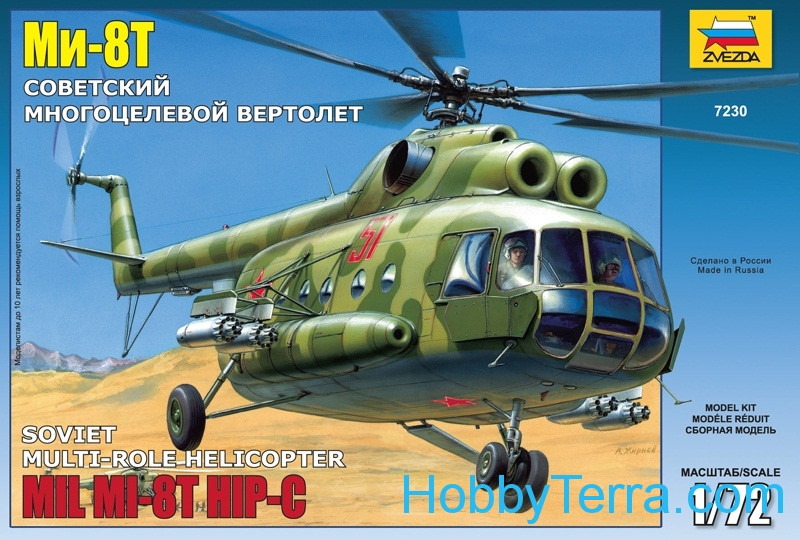Mi-8T Soviet Army multi-purpose helicopter