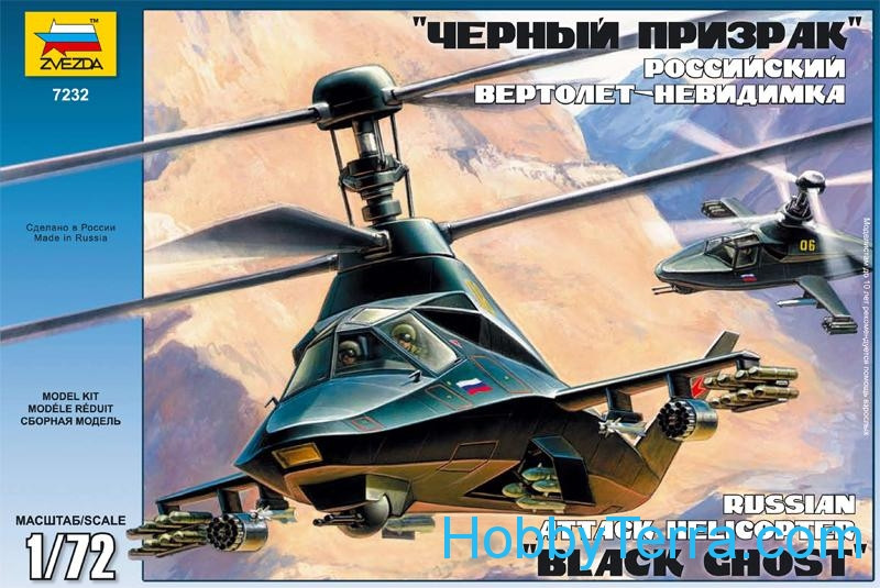 Russian Stealth Helicopter