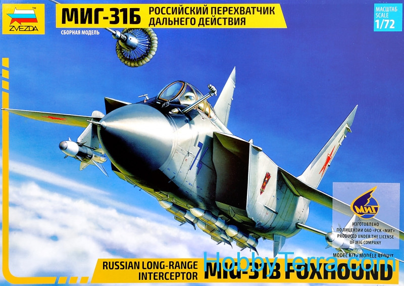 "MiG-31B ""Foxhound"" Russian long-range interceptor"