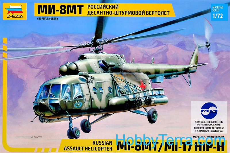 Mil Mi-8MT Hip-H / Mi-17 Soviet assault helicopter