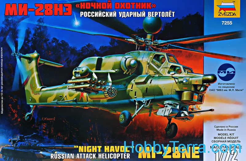 Mi-28N Russian attack helicopter