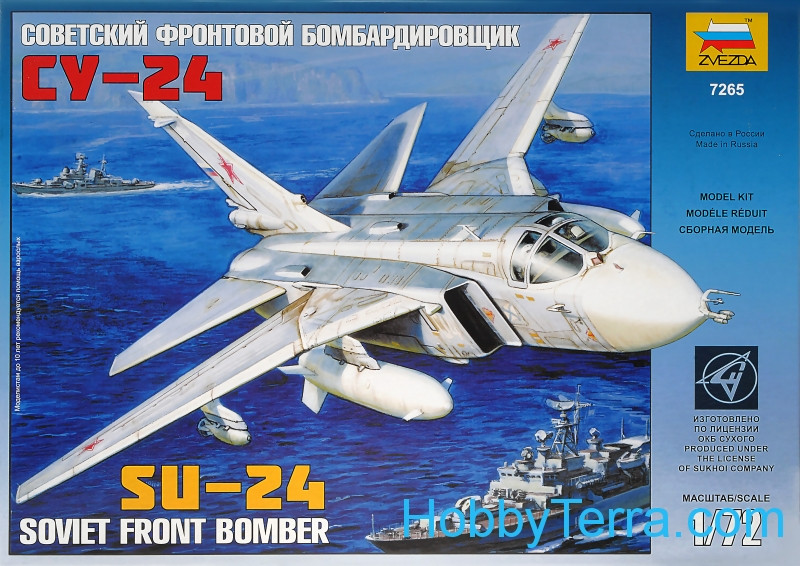 Su-24 Russian front bomber
