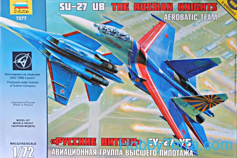 SU-27UB HIGH-PILOT AVIATION GROUP RUSSIAN WATTLES ZVEZDA Z7277 1:72 MODEL KIT