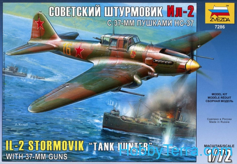Ilyushin IL-2 gun NS-37 Soviet ground-attack aircraft