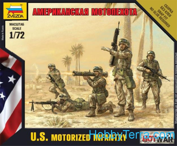 U.S. mechanized infantry