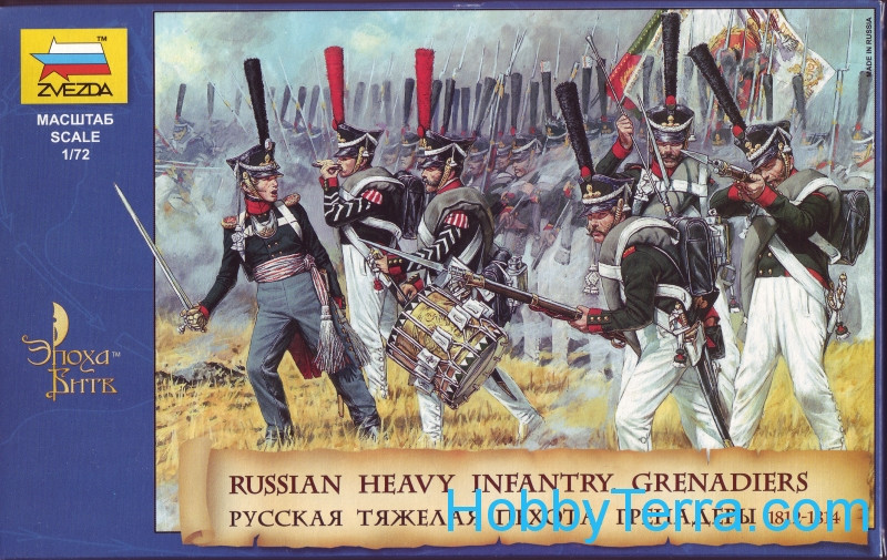 Russian heavy infantry, 1812-1815