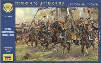 Russian hussars, 1812-1814