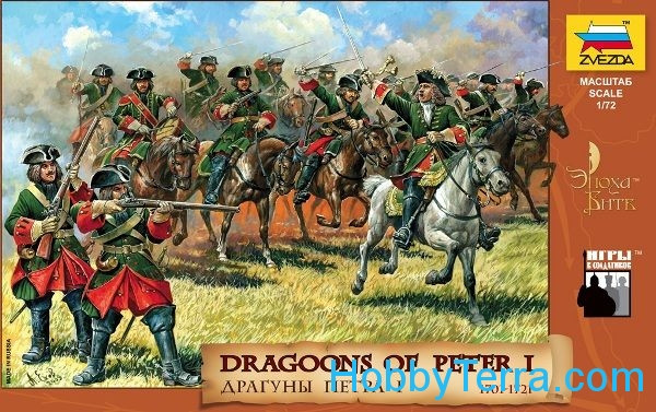 Dragoons of Peter I, 1701-1721