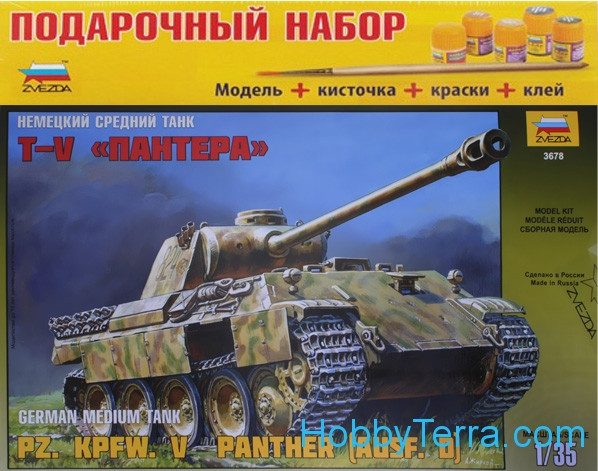 Gift Set. Panther Ausf.D German medium tank