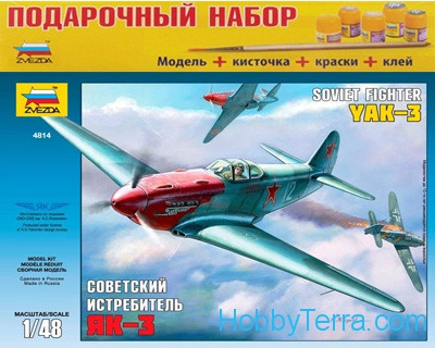 Gift Set. Yakovlev Yak-3 Soviet fighter