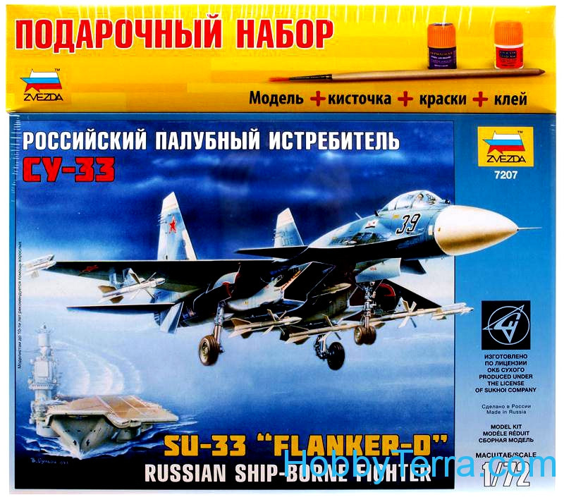 Gift Set. Sukhoi Su-33 fighter