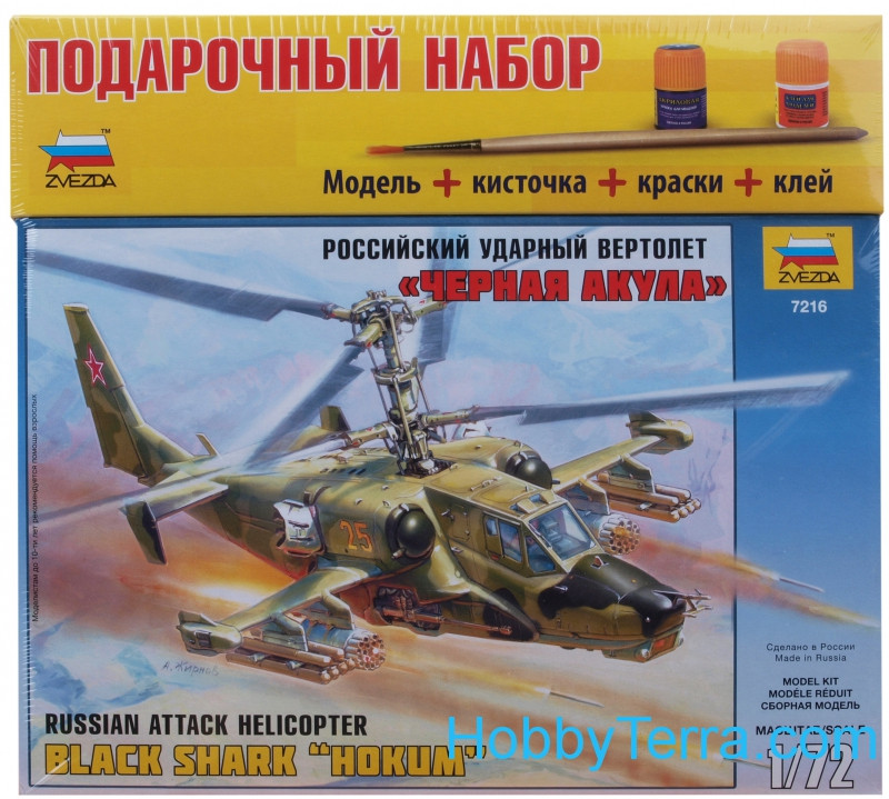 "Gift Set. ""Black Shark"" Russian attack helicopter"