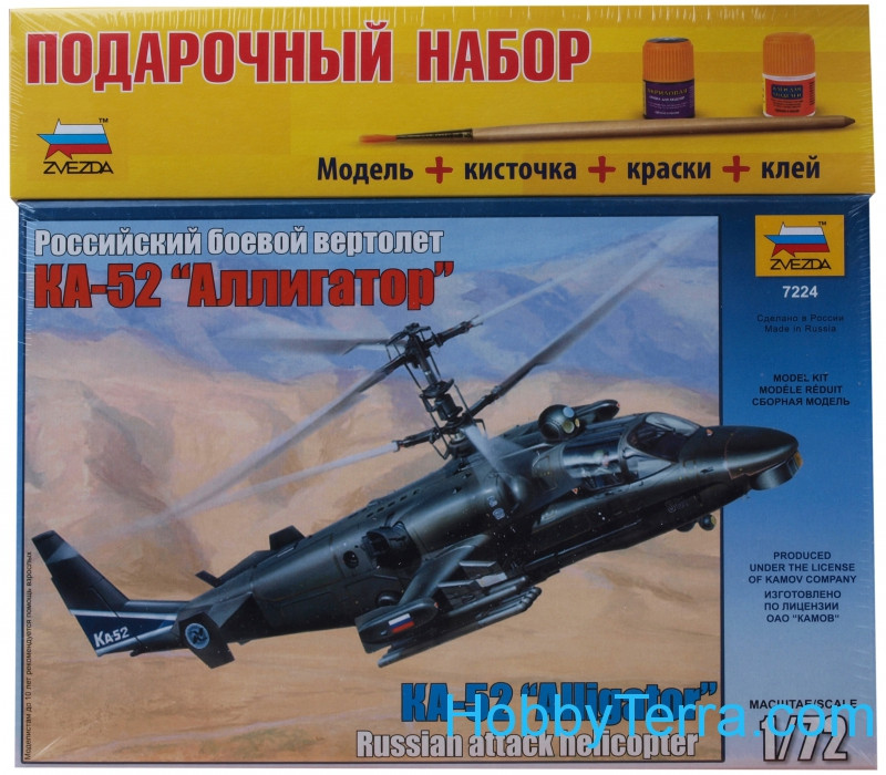 "Gift Set. Russian attack helicopter ""Alligator"" Кa-52"