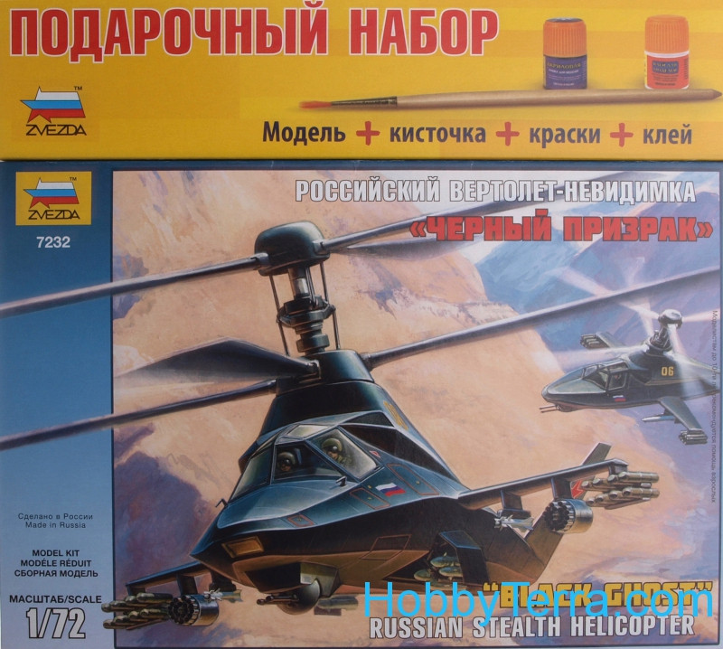 "Model Set. Russian helicopter ""Black ghost"""