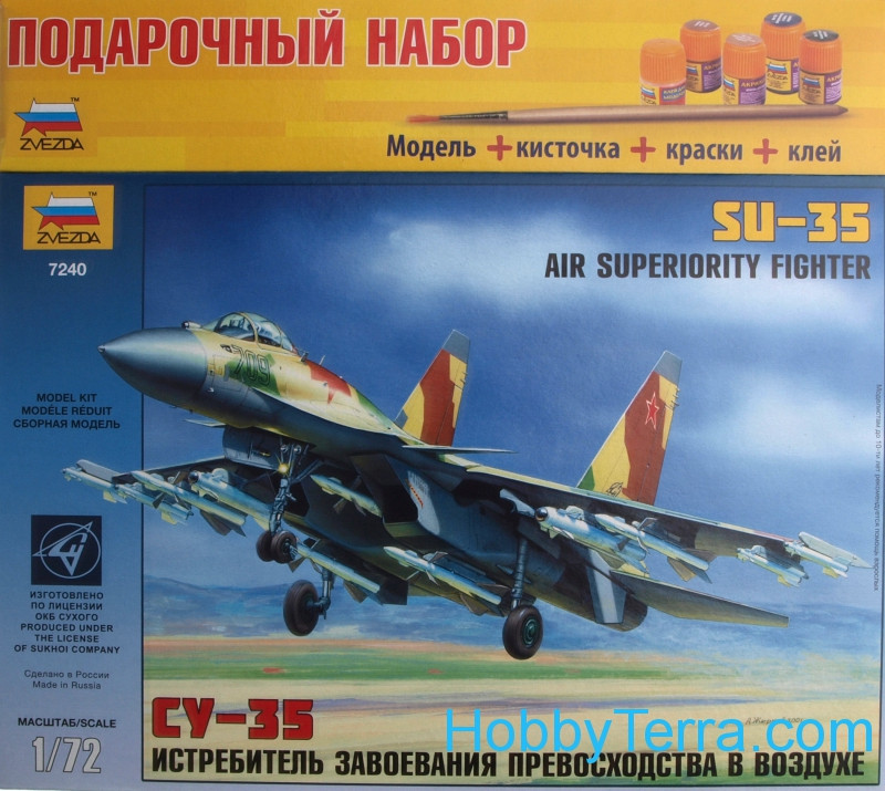 Gift Set. Sukhoi Su-35 fighter