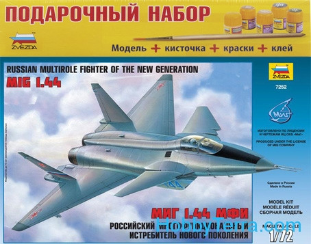 Gift Set. MiG 1.44 Russian multi-role fighter